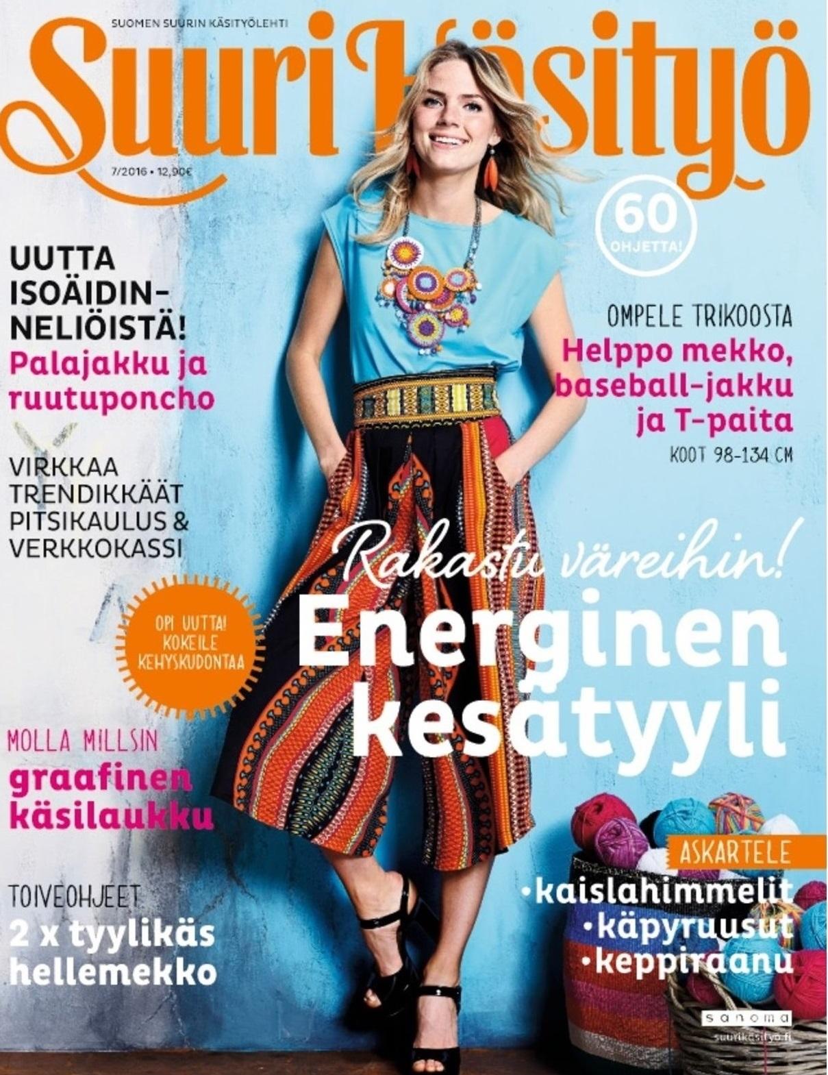 Islantilainen lopapeysa-villatakki, neulottu Suuri Käsityö -lehden syyskuu 2018 ohjeella